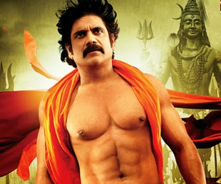 6nagarjuna-six-pack