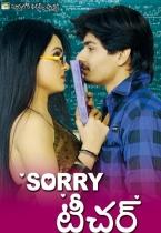sorry-teacher-2