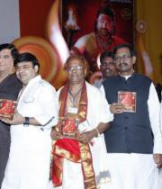 sri-jagadguru-adi-shankara-audio-launch-photos-16