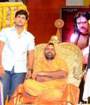 sri-jagadguru-adi-shankara-audio-launch-photos-19