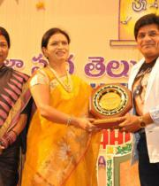 sri-kala-sudha-telugu-association-awards-101