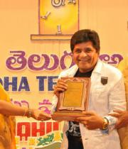 sri-kala-sudha-telugu-association-awards-104