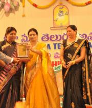 sri-kala-sudha-telugu-association-awards-105