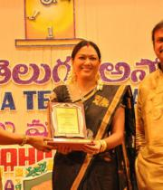 sri-kala-sudha-telugu-association-awards-106