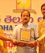 sri-kala-sudha-telugu-association-awards-109
