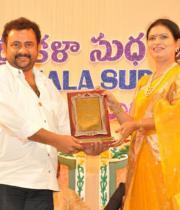sri-kala-sudha-telugu-association-awards-115