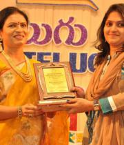 sri-kala-sudha-telugu-association-awards-201