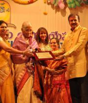 sri-kala-sudha-telugu-association-awards-202