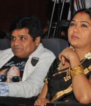 sri-kala-sudha-telugu-association-awards-203