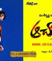 srikanth-acharya-movie-wallpapers-2