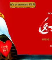 srikanth-acharya-movie-wallpapers-3