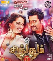 singam-2-movie-new-posters-1