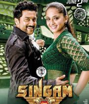 singam-2-movie-new-posters-3