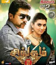 singam-2-movie-new-posters-4