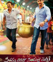 svsc-movie-new-wallpapers-1