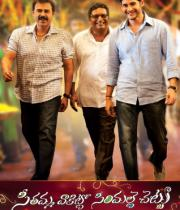 svsc-movie-new-wallpapers-2