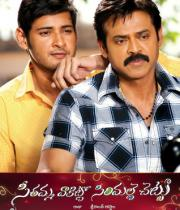 svsc-movie-new-wallpapers-6