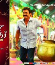 svsc-release-posters-1