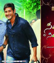 svsc-release-posters-3
