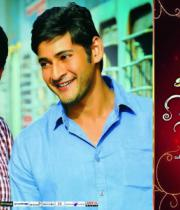 svsc-release-posters-4
