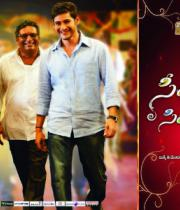 svsc-release-posters-5