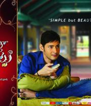 svsc-release-posters-6