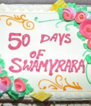 swamy-rara-50-days-function-photos-15