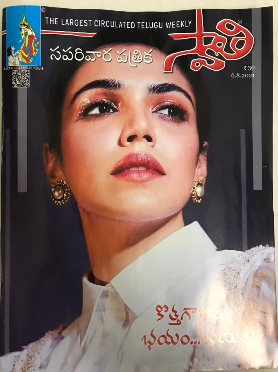Swathi-Weekly-06th-August-2021-page-001