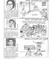 swathi-weekly-17th-august-1984-71