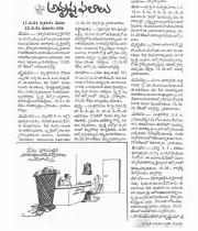 swathi-weekly-17th-august-1984-72