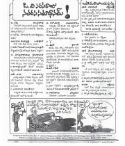 swathi-weekly-17th-august-1984-74