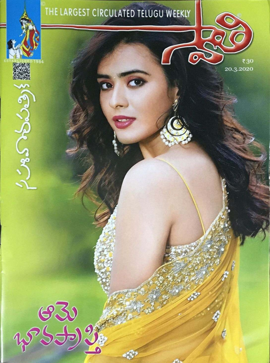swathi-weekly-20th-march-2020-01