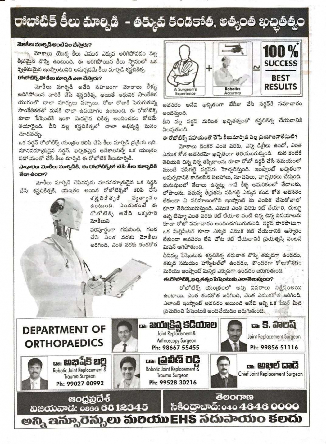 Swathi-Weekly-27th-March-2020-05