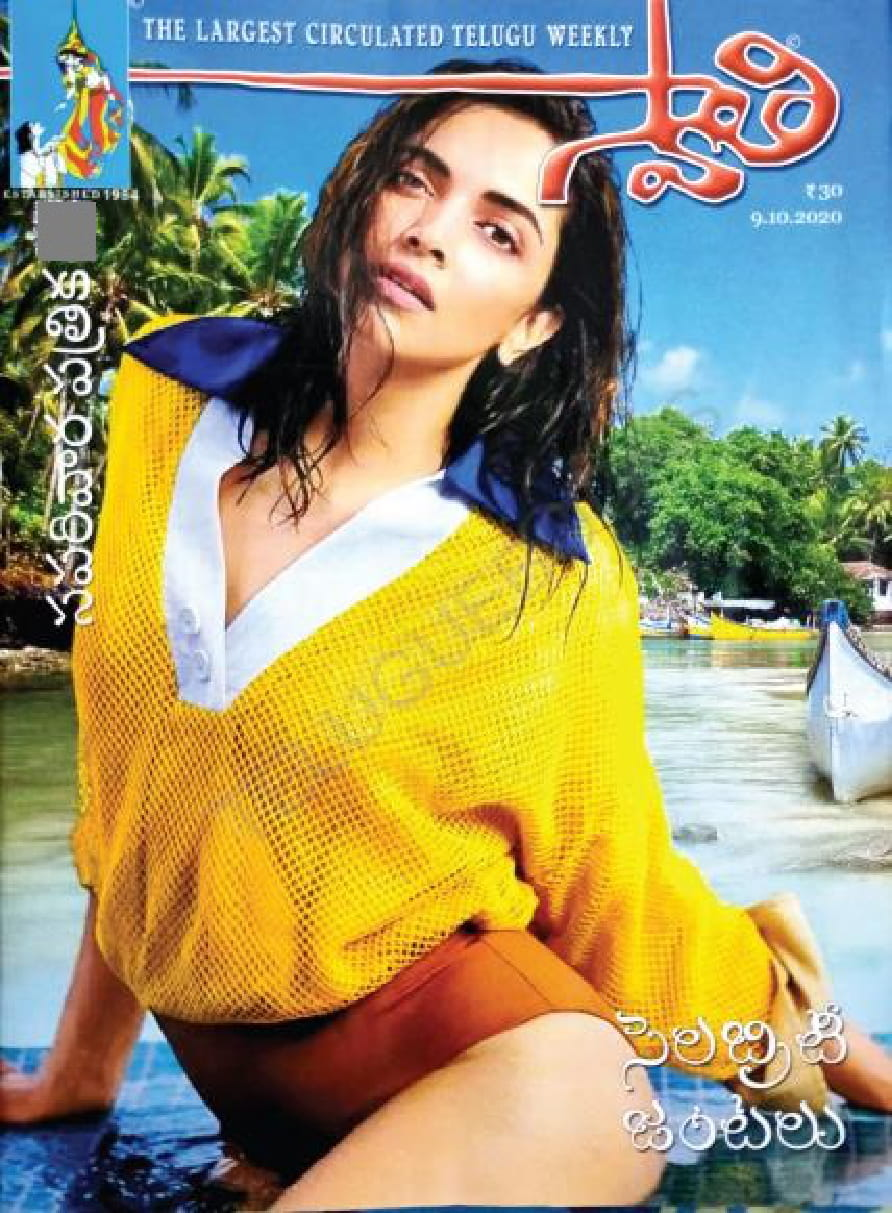 swathi-weekly-9th-oct-2020-01