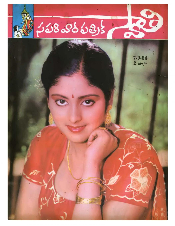 Swati-Weekly-07th-September-1984-01