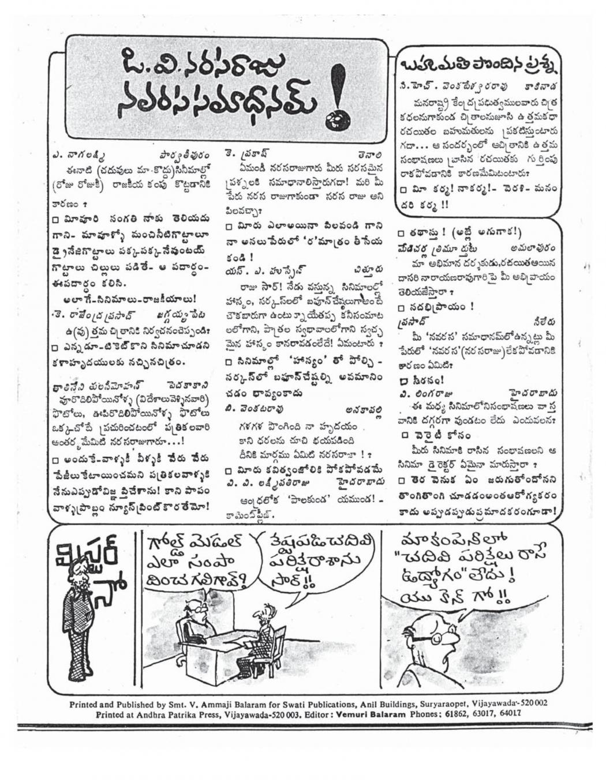 Swati-Weekly-07th-September-1984-74