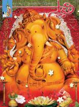swati-weekly-21-09-2012-01