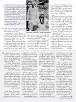 swati-weekly-21-09-2012-04