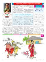 swati-weekly-21-09-2012-05
