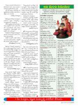 swati-weekly-21-09-2012-07