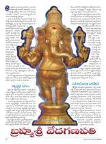 swati-weekly-21-09-2012-08