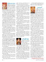 swati-weekly-21-09-2012-10