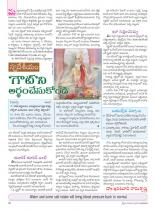 swati-weekly-21-09-2012-11
