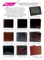 swati-weekly-21-09-2012-12