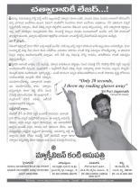 swati-weekly-21-09-2012-14