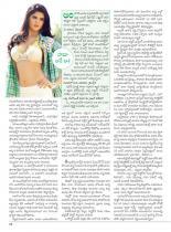swati-weekly-21-09-2012-17