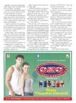 swati-weekly-21-09-2012-18