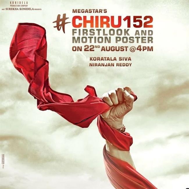 #Chiru152 First Look Release Date Announced!