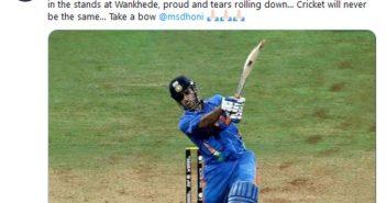 Mahesh Babu Emotional Post On Dhoni Retirement