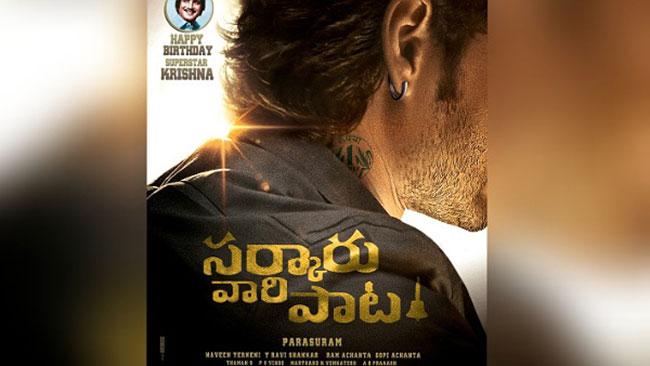 Sarkaru Vari Pata is a Pan India movie